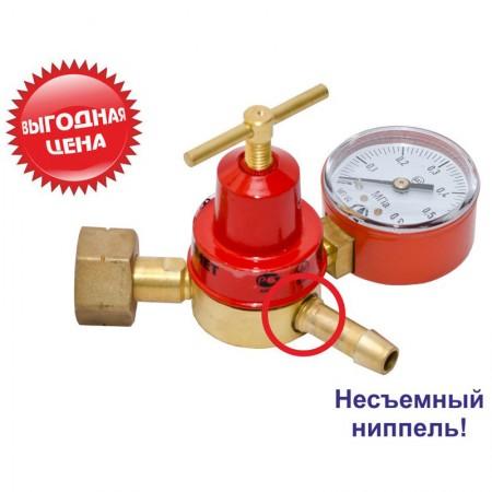 Редуктор пропановый БПО-5ДМ (6мм) РАБОЧИЙ