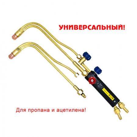 Газовый резак Р1 Донмет 143 А/П 9/9 универсальный