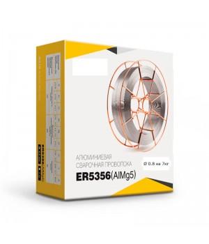 Проволока сварочная Алюминиевая  ER5356 (AlMg5) d=0.8мм. 7кг