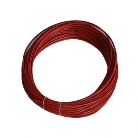 Канал (баоден) подающий красный 2.0/4.5, (50 м.п)